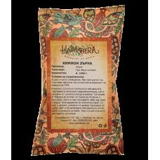 Кимион на зърна 1 кг.